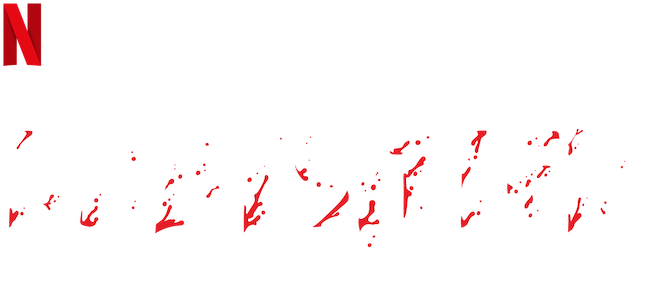 The-Babysitter-screenplay-logo-ret